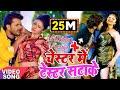 Chester Mein Tester Satake | Khesari Lal Yadav & Priyanka Singh ||  Priyanka Singh| | Bhojpuri Song
