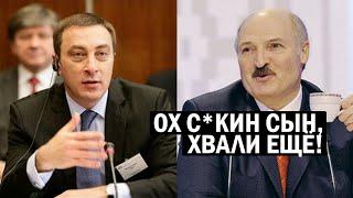 """СРОЧНО! Народ глупый, а Лукашенко - ГЕНИЙ! Беларусь без него """"ЗАГНЁТСЯ""""  - Свежие новости"""
