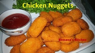 Chicken Nuggets //How to make Chicken Nuggets Bangladeshi Recipe//  Bangla Recipe/ Easy Recipe