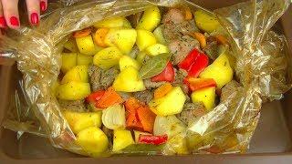Объедение из Картошки для ленивых!  Простой и вкусный обед из картофеля с мясом и овощами.