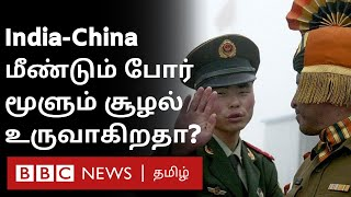 India China fight: குவிக்கப்படும் படைகள் ; போர் மூளும் அபாயம் ஏற்படுகிறதா?   Ladakh