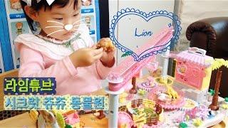 시크릿쥬쥬 빙글빙글 동물원 장난감 놀이 Secret JouJu, Secret Town Zoo Zoo Play Set 라임튜브