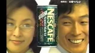Nescafe Coffee Advertisement Japan ネスカフェ サンタマルタ CM ネス...