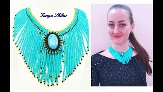 Шикарное Колье из Бисера Мастер Класс/ Beaded necklace master class/Ожерелье из бисера!