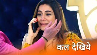 Kundali Bhagya||3 August||Preeta Is Not Pregnant VERY BAD News