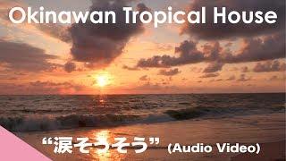 iamSHUMの曲がAWAなら聴き放題【3か月無料】 無料で体験する▷https://mf...