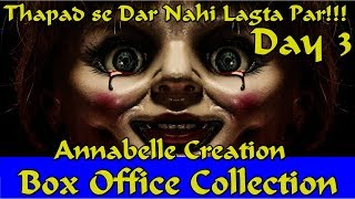Annabelle Creation Box Office Collection Day 3
