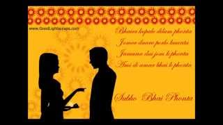 Bhai Dooj Advance Messages, Pick up Lines, SMS, Quotes