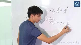 8 класс, 22 урок, Дробно-линейная функция и ее график