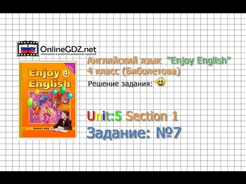 Unit 5 Section 2 Задание №29 - Английский язык Enjoy English 4 класс (Биболетова)
