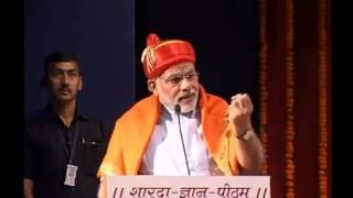 Shri Narendra Modi speaks on Sanskrit after honoring Sanaskrit scholar Vasant Anant Gadgil in Pune