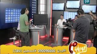 الكوميديان محمد اللحام يأخذ نكت من ألو رؤيا | Ro'ya