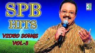 SPB Hits | Video Songs | Vol3