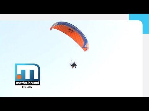 Paragliding Without Clearance At Kozhikode Beach| Mathrubhumi News