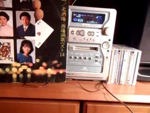 立待ち岬 幸田薫 女性歌手