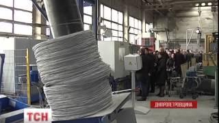 У Жовтих Водах ввели в експлуатацію унікальне промислове обладнання(, 2015-03-21T19:09:17.000Z)