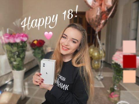 Что мне подарили на 18 лет ?🎉💕  IPhone 11