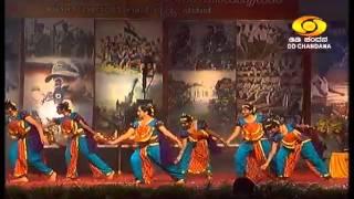 ee mannu nammadu-raj bhavan