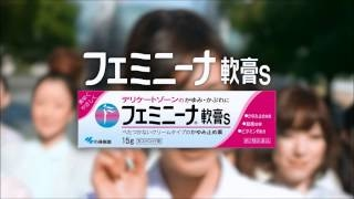 TVCM コマーシャル 小林製薬 2013CM一覧 ------出演者------ 滝沢 . CM.