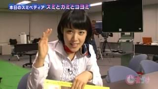 【月~日深夜放送】 テレビ東京アナウンサー・鷲見玲奈の日常を一夜づけ...