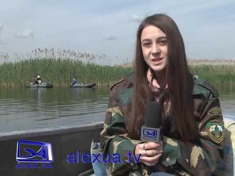 Телеканал ALEX UA - Новости: Нерестовий рейд