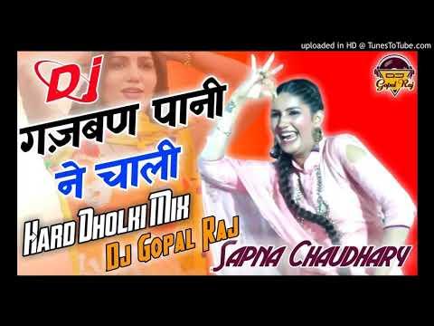 Gajban Pani Ne Chali  Dj Gopal Raj Dj Manoj Raj