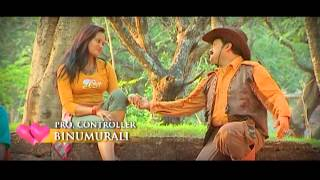 Palanu Premam - Palanu Premam (Malayalam Album Song)