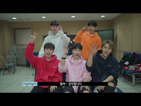 [Behind] 하이라이트(Highlight) 1st Mini Album `CAN YOU FEEL IT?` 활동 3주 차, 잠시만 안녕:)
