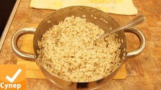 ПЕРЛОВАЯ КАША (ячменная) очень вкусная! Как варить приготовить перловку на воде молоке