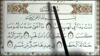 Arab írás-olvasás oktatás 15. rész - a 109-111. szúrák olvasás