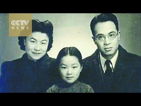 Video shows late author Yang Jiang launching scholarship program
