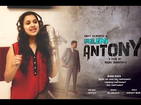 Run Anthony - Jhanak Jhanak - Ananya Bhagath cover