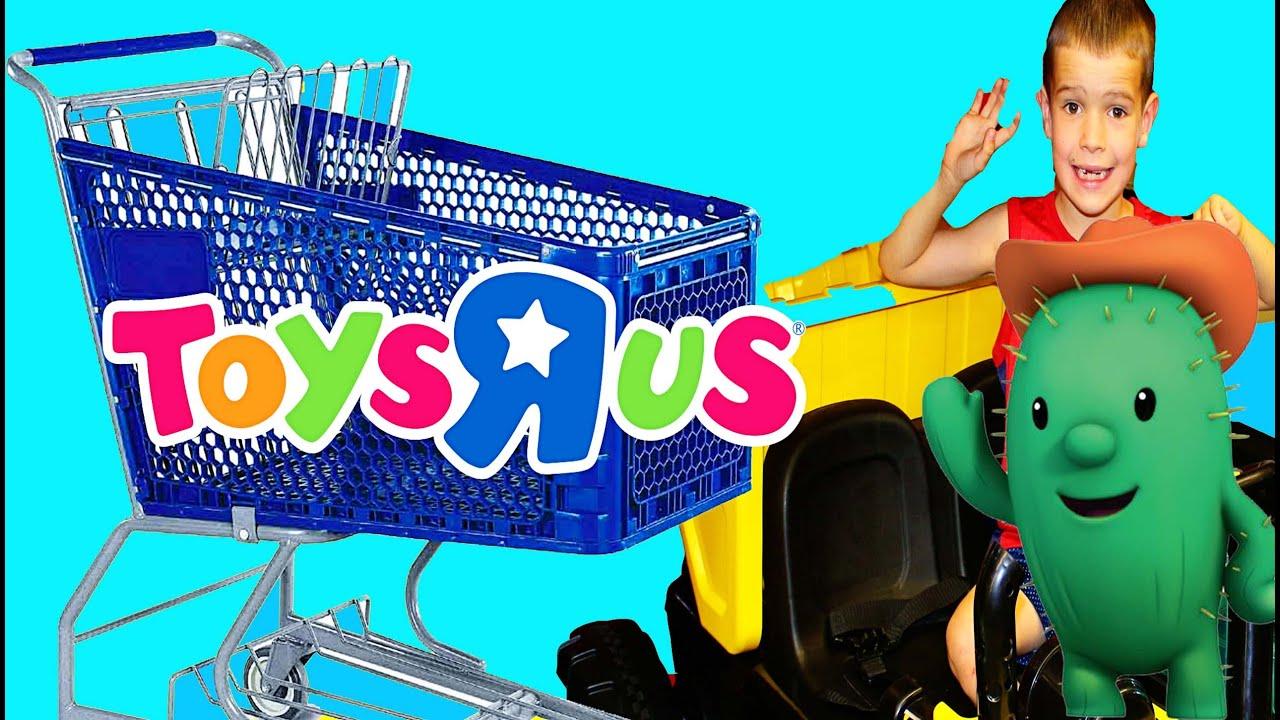 TOY HUNT Toys R US Power Wheels Splashlings Crayola