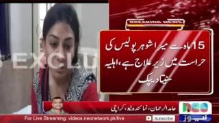Sindh Police ka Naya Karnama | Neo News