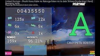 Moshi Kono Kabe no Naka ga Ikken no Ie dato Shitara [Underdogs' Hard] Linked Horizon