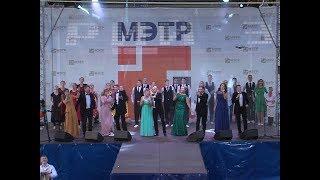 Концерт «Марий Эл Радио» собрал в Йошкар-Оле более трех тысяч гостей