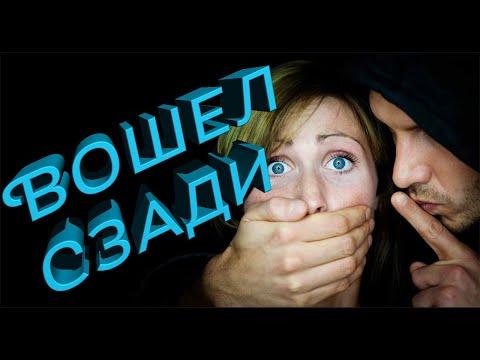 Фильм жара #Вошел в меня #сзади \ Маньяк и красавица @ Русские мелодрамы 2019 новинки HD 1080P