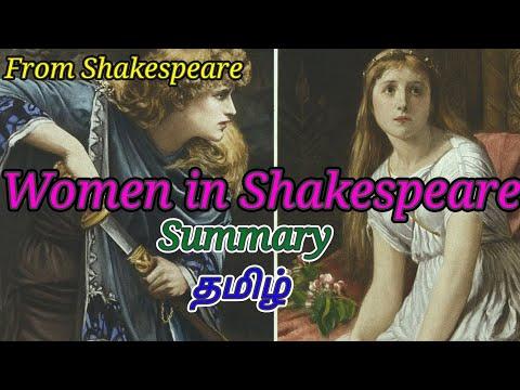 Women in Shakespeare summary Tamil | #Shakespeare #Shakespearestories