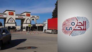 مقابلة خاصة.. المهربون يكشفون تفاصيل هروب الدواعش إلى تركيا