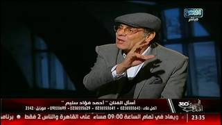 أحمد فؤاد سليم:زيارتى للكويت كانت للترويج للسياحة المصرية والتأكيد على أن مصر آمنة