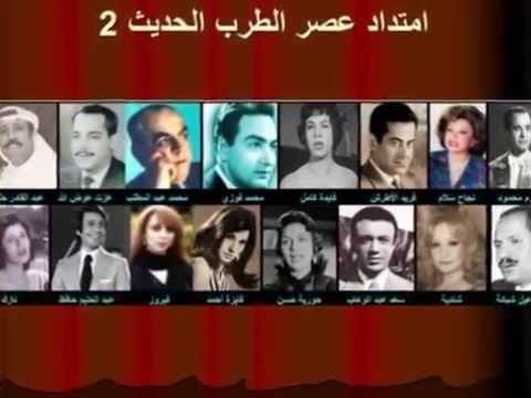 Classic Arab Music Artists كلاسيكيات الموسيقى العربية - نجوم