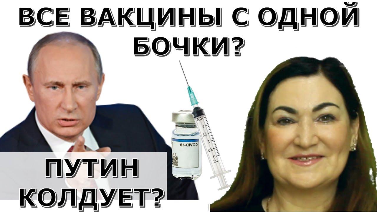 Вакцинированные через год... ? Лекарство от КОВИДА есть?