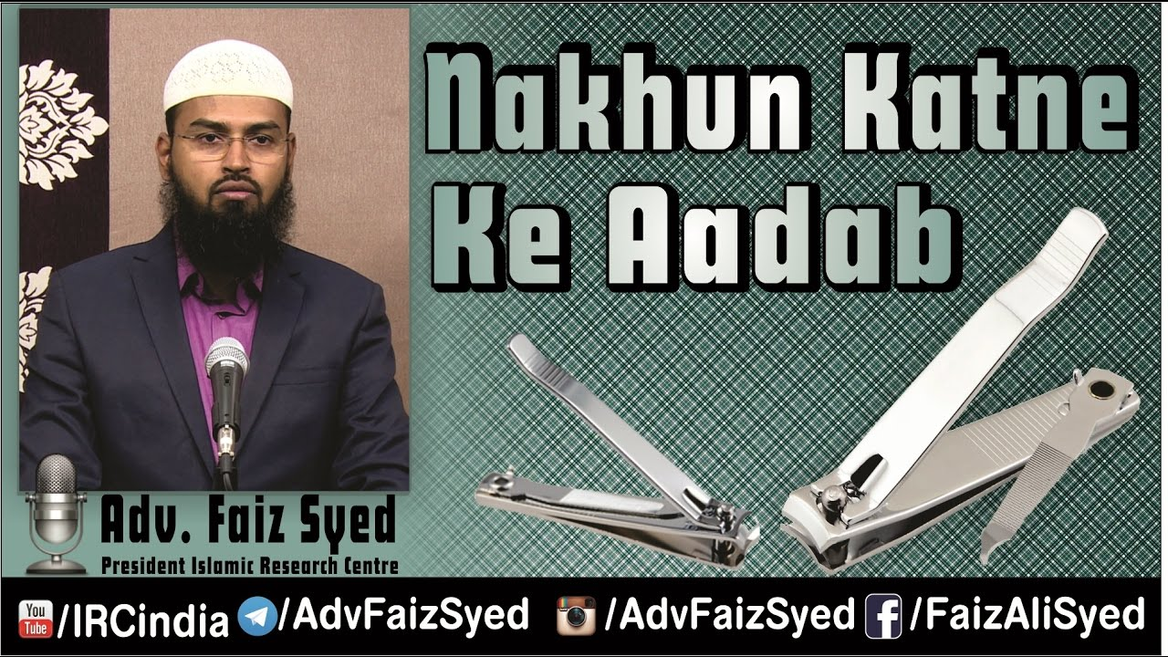 Nakhun Katne Ke Aadaab - Etiquette of Cutting Nails By Adv  Faiz Syed