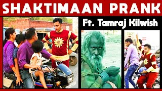 SHAKTIMAAN RETURNS Feat. KILWISH | 2017 | Pranks in INDIA | Natkhat Shady