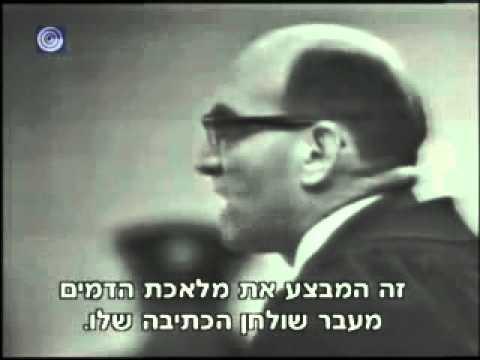 גדעון האוזנר במשפט אייכמן