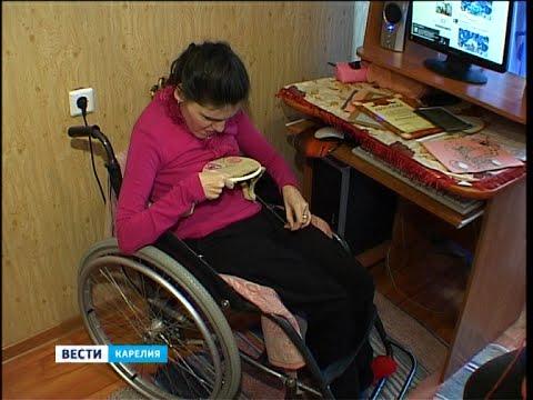 девушка-инвалид желает познакомиться