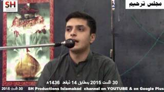 Gambar cover Farjad Mehdi Majlis e Tarheem Brai Syed Mazahir Abbas Naqvi 300815 2 Masjid Babul ILUM