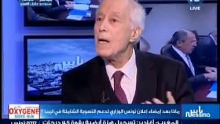 وزير الخارجية الأسبق أحمد ونيّس: أنصار القذافي كارثة على ليبيا ولا يمكن أن يكونوا جزءا من الحل