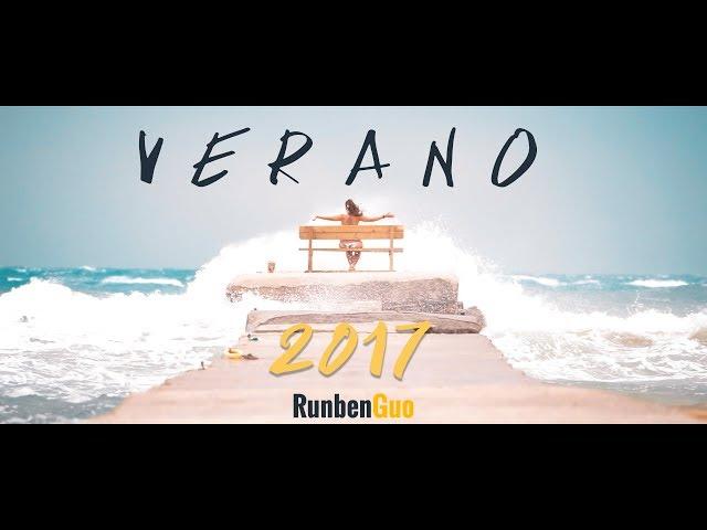 VERANO RUNBENGUO 2017