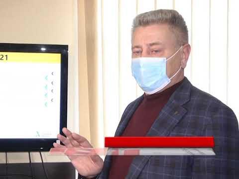 Телеканал ATV: Новини 10 грудня 2020
